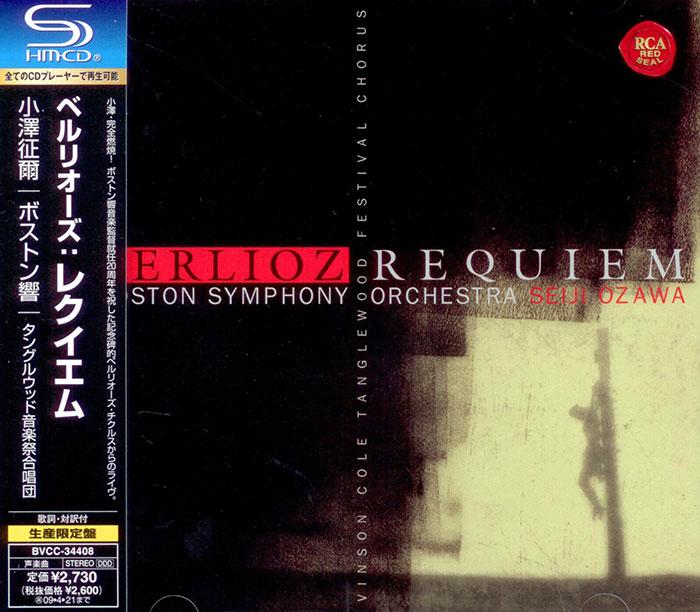 Requiem, Op. 5