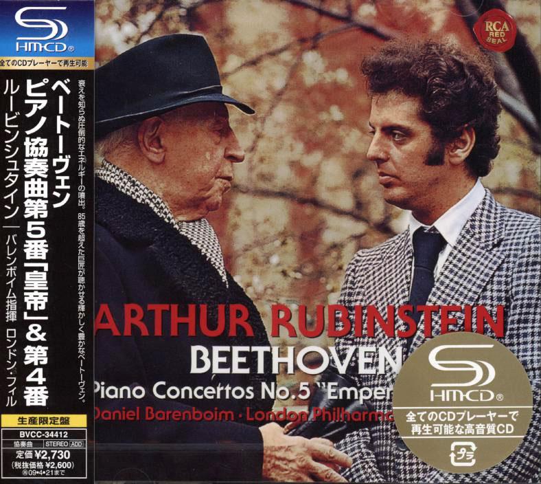 Piano Concerto 5 EMPEROR and Piano Concerto 4