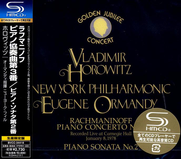 Piano Concerto No. 3 in D Minor, Op. 30 // Piano Sonata No 2. in B-Flat Minor, Op. 36