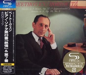 Piano Sonata No. 23 in F Minor, Op. 57 APPASSIONATA // Piano Sonata No. 7 in D, Op. 10, No. 3