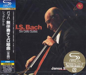 Six Cello Suites image