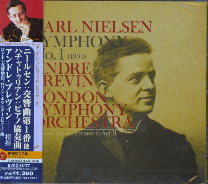 Symphony No. 1 image