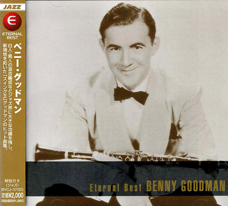 Eternal Best Benny Goodman image