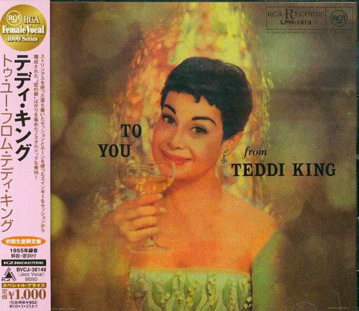 Teddi King image