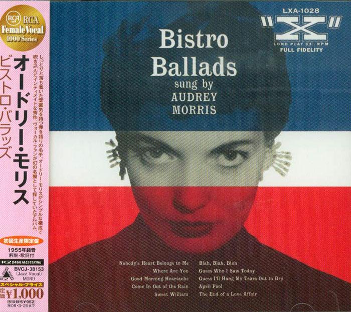 Bistro Ballads image