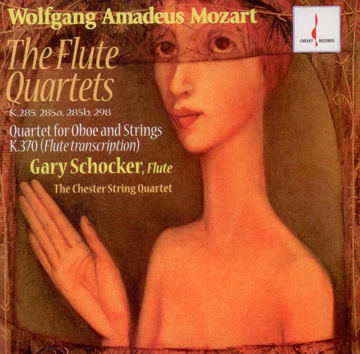 The Flute Quartets