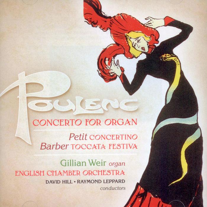 Concerto for organ /  Concertino for organ, string and percussion / Toccata festiva