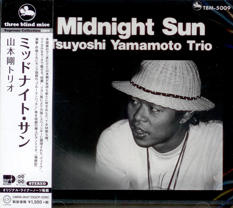 Midnight Sun image
