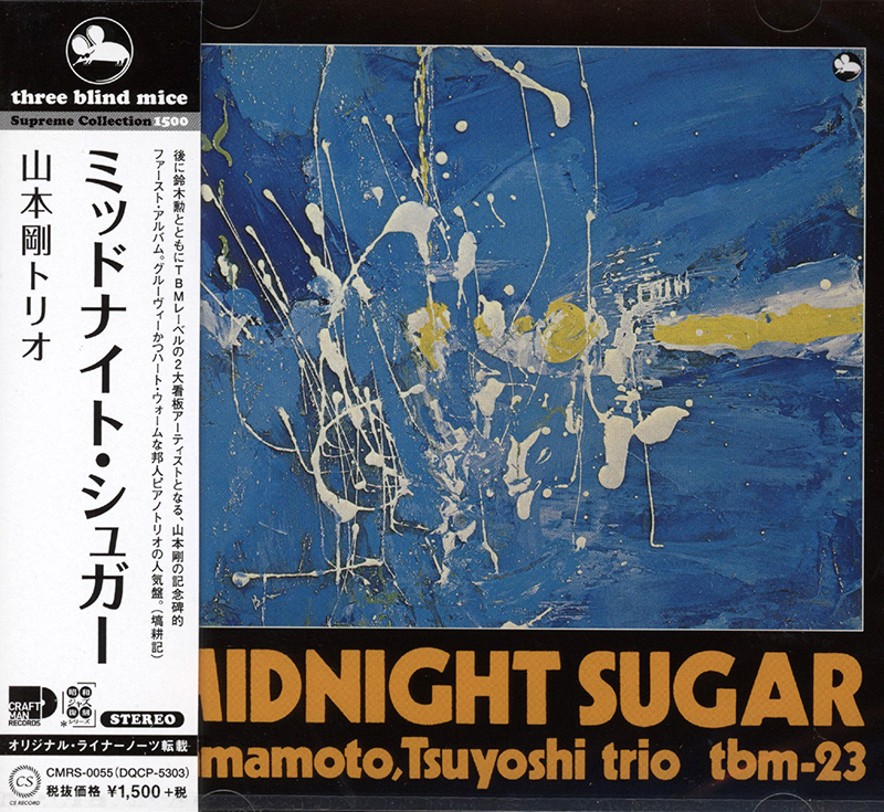 Midnight Sugar image