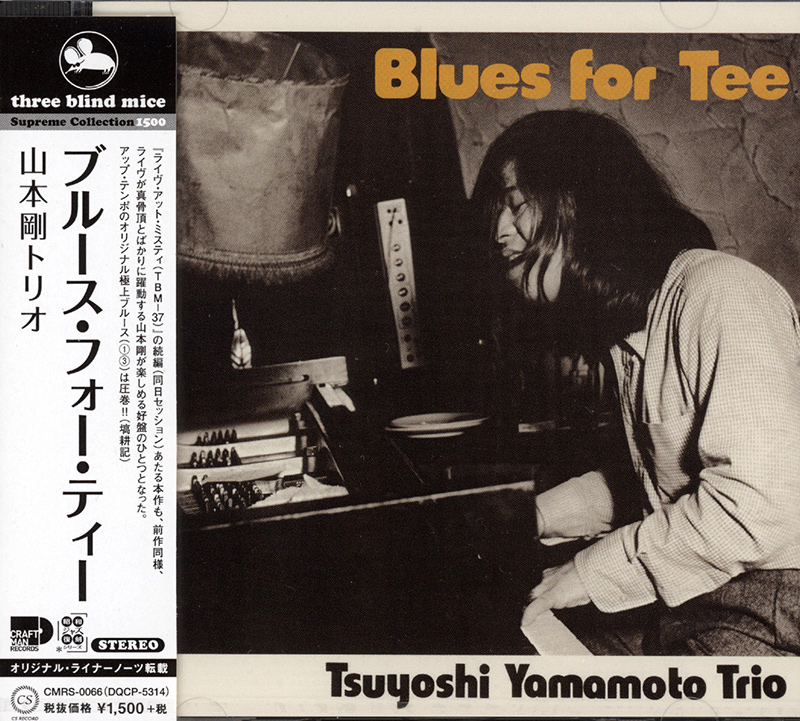 Blues For Tee image