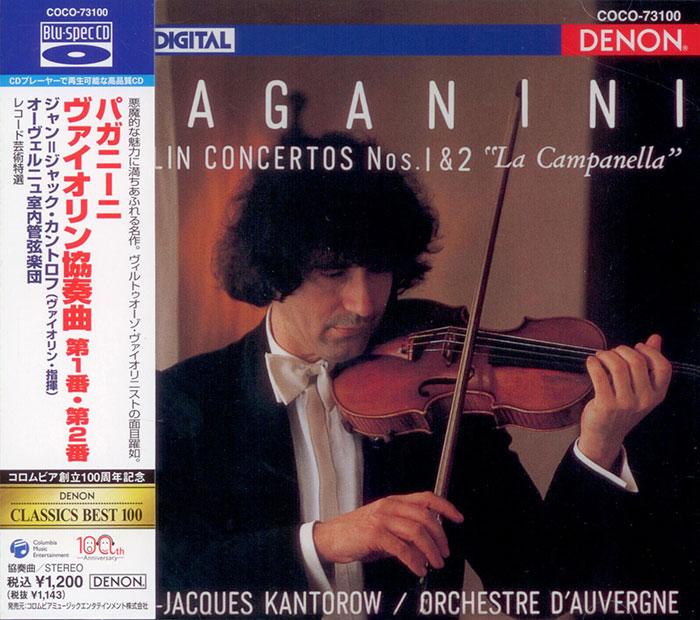 Violin concertos 1 & 2 'la Campanella' image