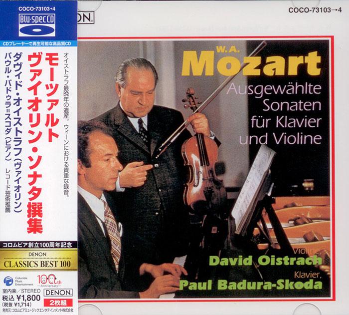 Asgewahlte sonaten fur klavier und violine