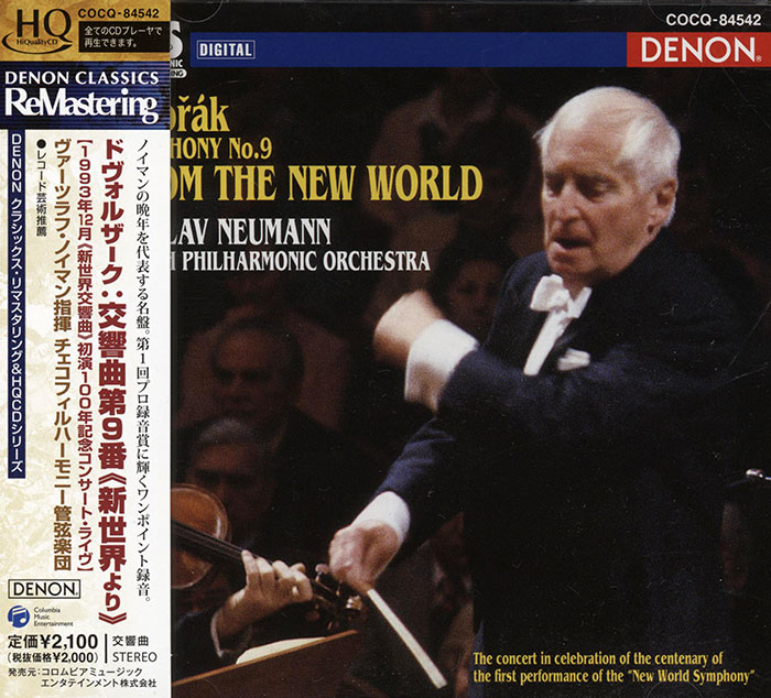 Symphony No. 9 'From The New World' image
