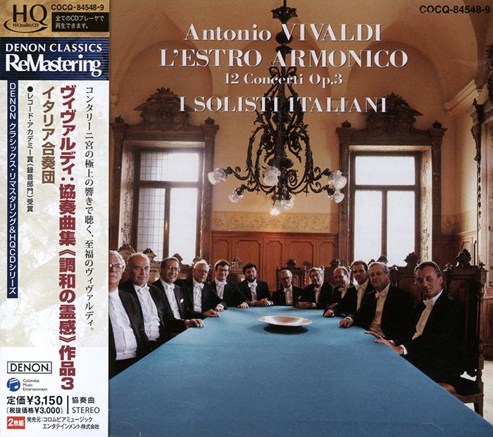 L'Estro Armonico - 12 Concerti Op.3 image