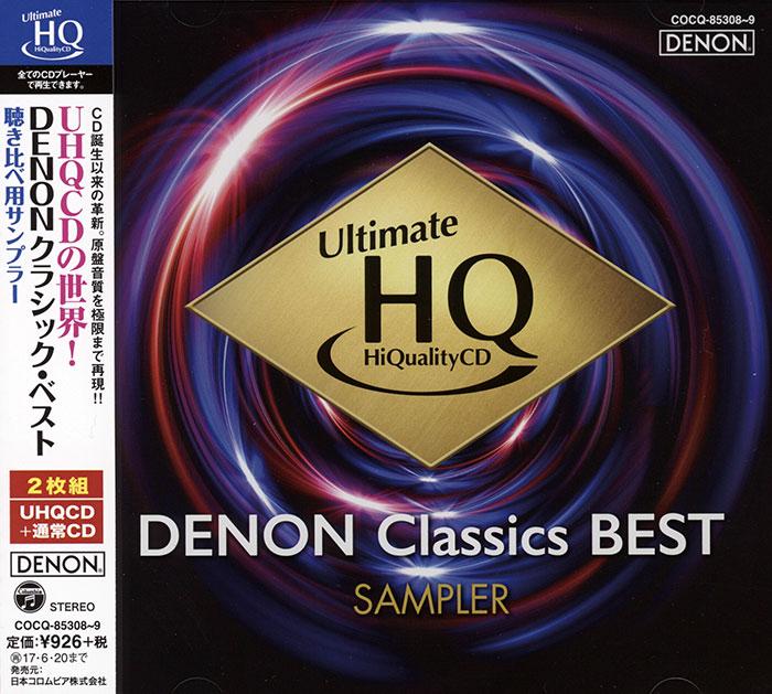 DENON Classics BEST