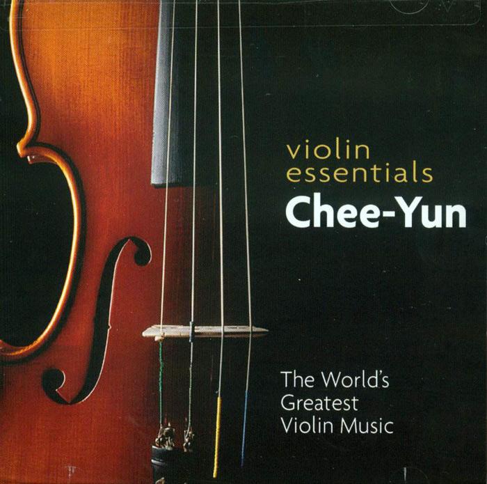 Violin Essential