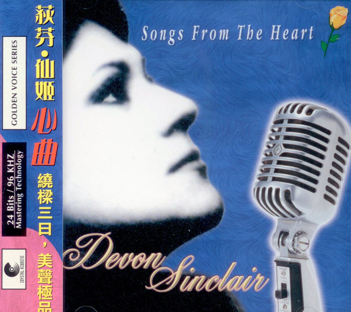 Songs From The Heart image