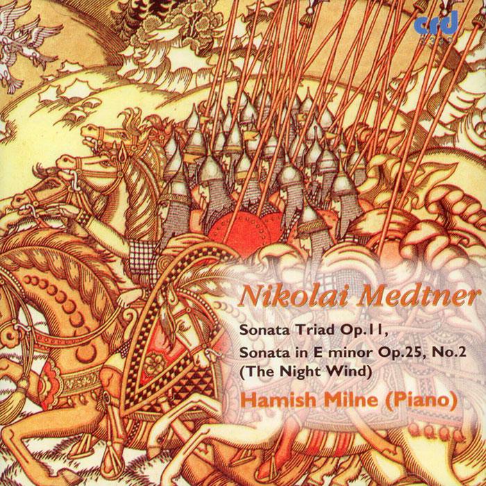 Sonata Triad /Sonata E minor (The Night Wind)