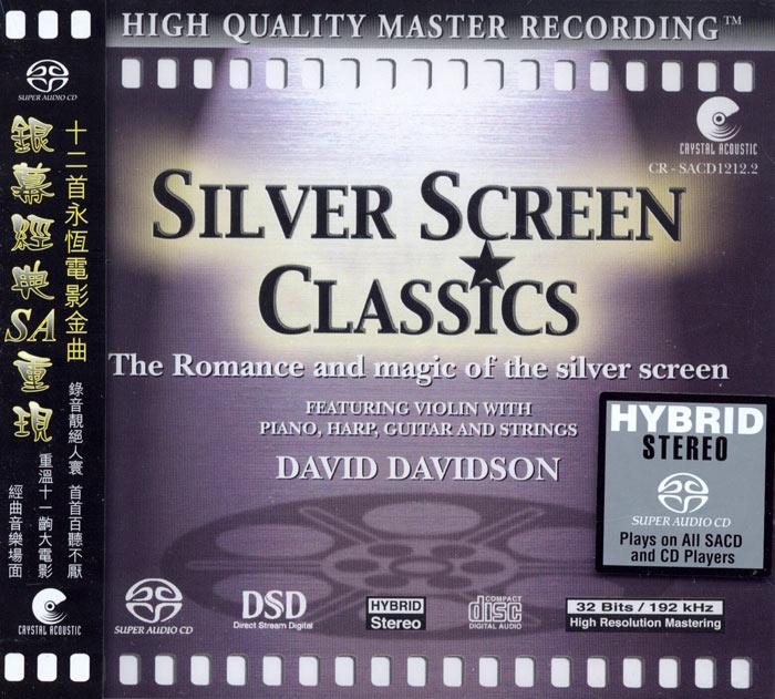 Silver Screen Classics image