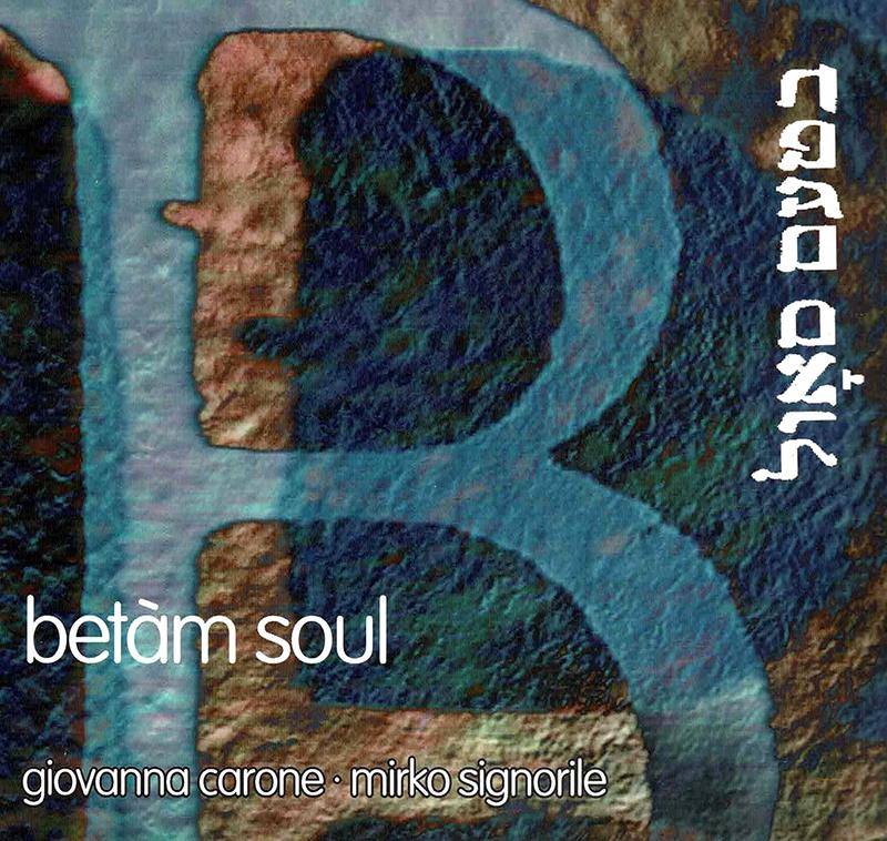 Betam soul