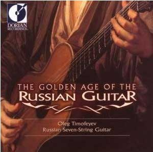 Golden Age of the Russian Guitar