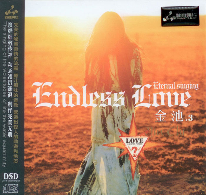 Endless Love v. 3