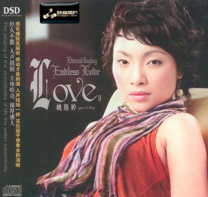 Endless Love II