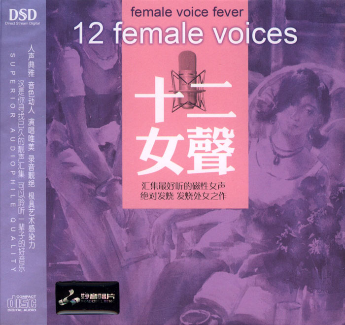 12 Female Voices
