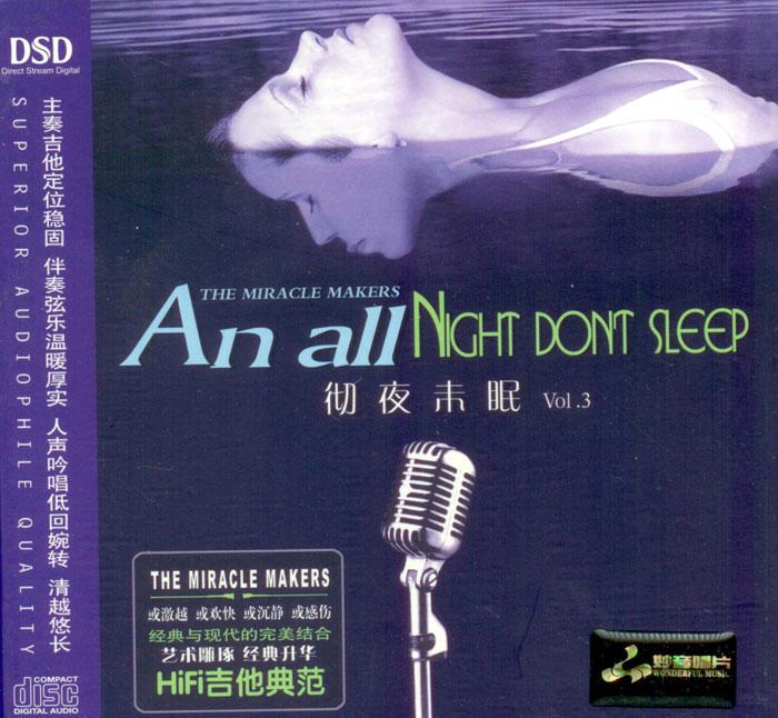 An All Night Don't Sleep - Vol.3
