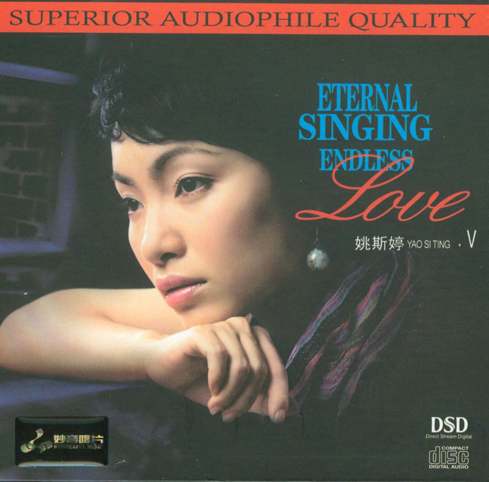 Eternal Singing Endless Love V image