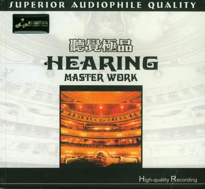 Hearing Master Work