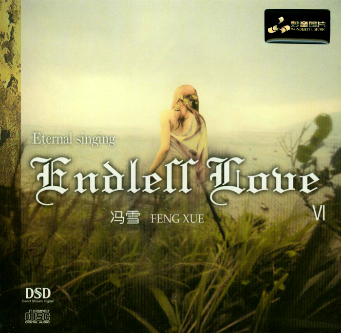 Eternal Singing Endless Love VI image