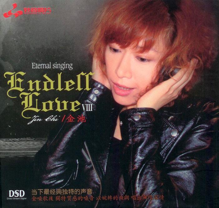 Endless Love v. 8