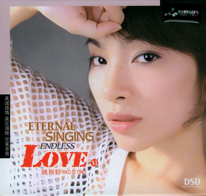 Endless Love XI