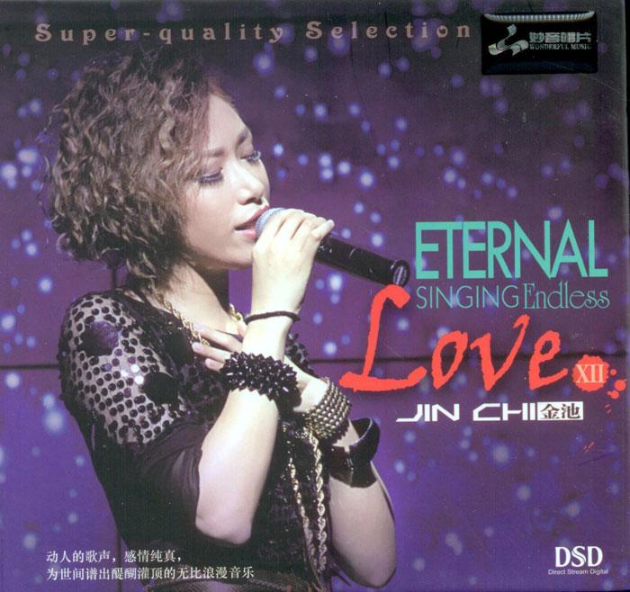 Eternal Singing - Endles Love - v.12