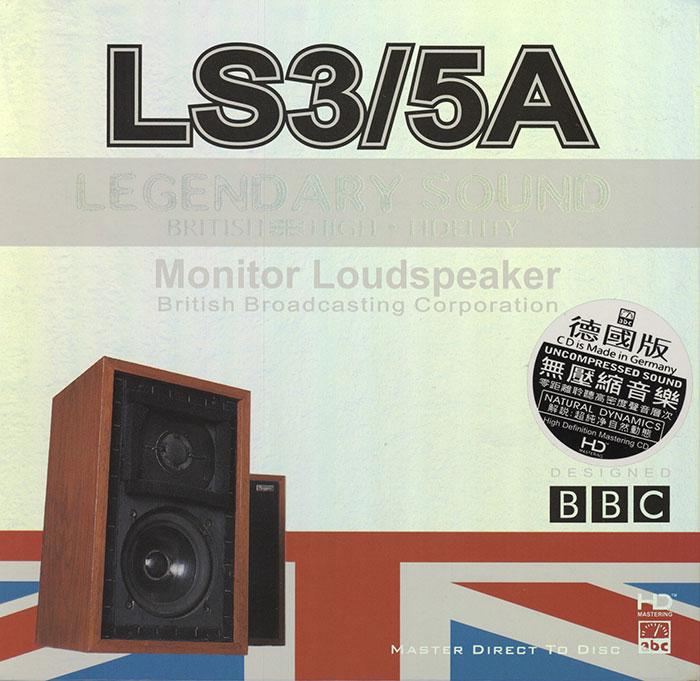 BBC Legendary Sound LS3/5A - NAJWYŻSZA REKOMENDACJA