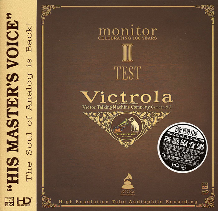 His Masters Voice Test II - Tannoy 80th Stereo Test Record image