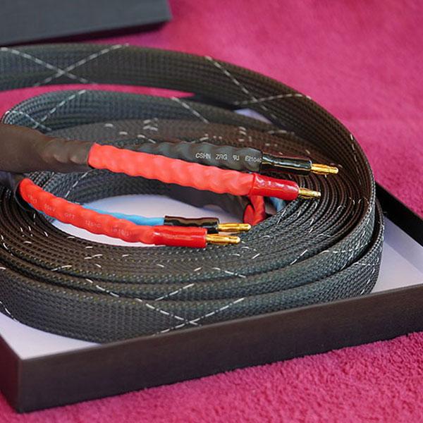Kabel głośnikowy LSC