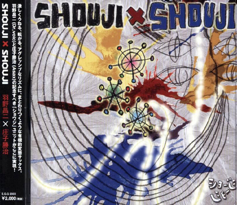 Shouji x Shouji
