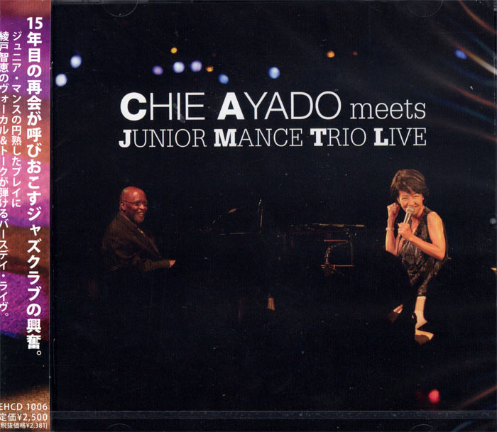 Chie Ayado Meets Junior Mance Trio Live