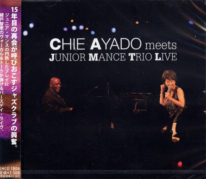 Chie Ayado Meets Junior Mance Trio Live image