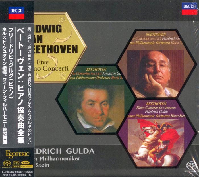 The Five Piano Concerti