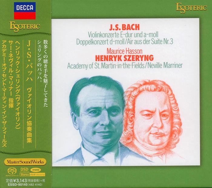 Violinkonzerte / Doppelkonzert