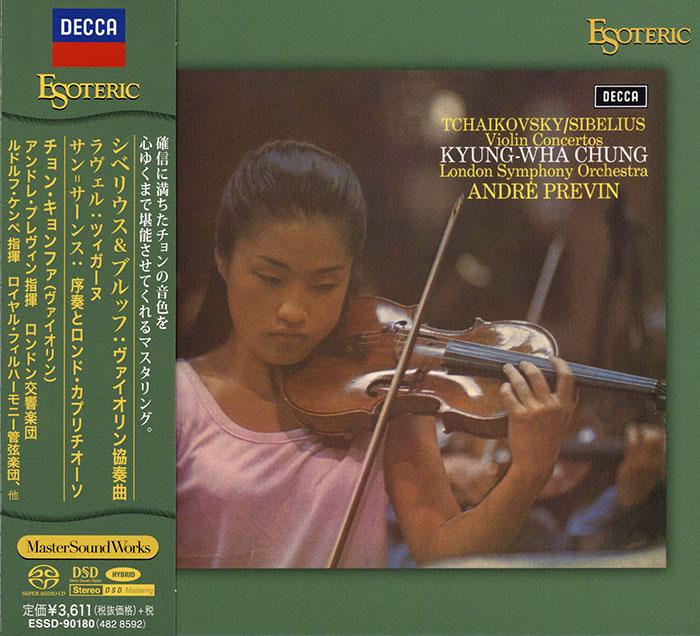 Violin Concertos / Tzigane / Introduction et Rondo Capriccioso image