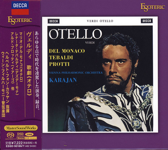 Otello image