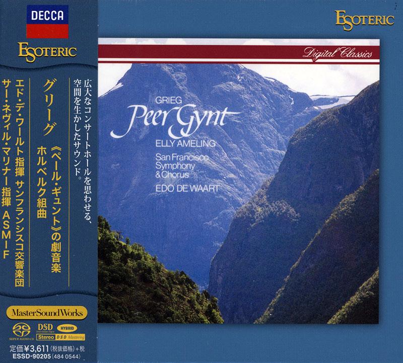 Peer Gynt Suite & Holberg Suite