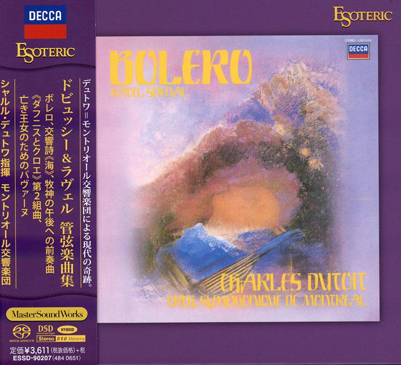 Bolero / La Mer / Prelude a l'apres-midi d'un faune / Daphnis et Chloe, Suite No. 2