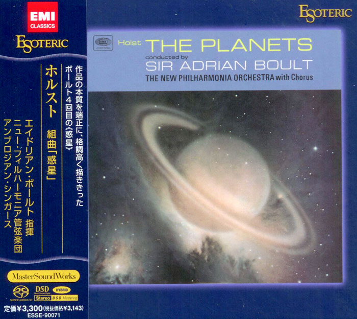The Planets, Op. 32  image