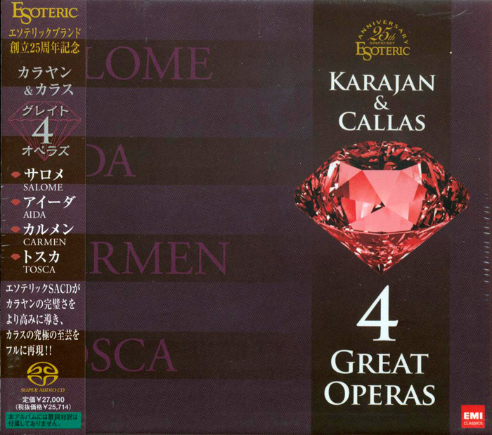 Karajan and Callas - Salome, Aida, Carmen, Tosca