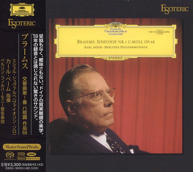 Sinfonie Nr. 1 C-moll Op.68
